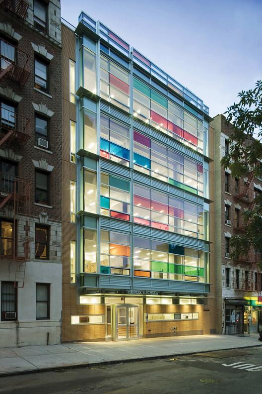 The Reece School in Upper Manhattan (courtesy Reece School)
